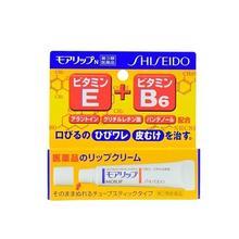 【海淘精选】日本 资生堂唇膏 MOILIP滋润保湿修复润唇膏