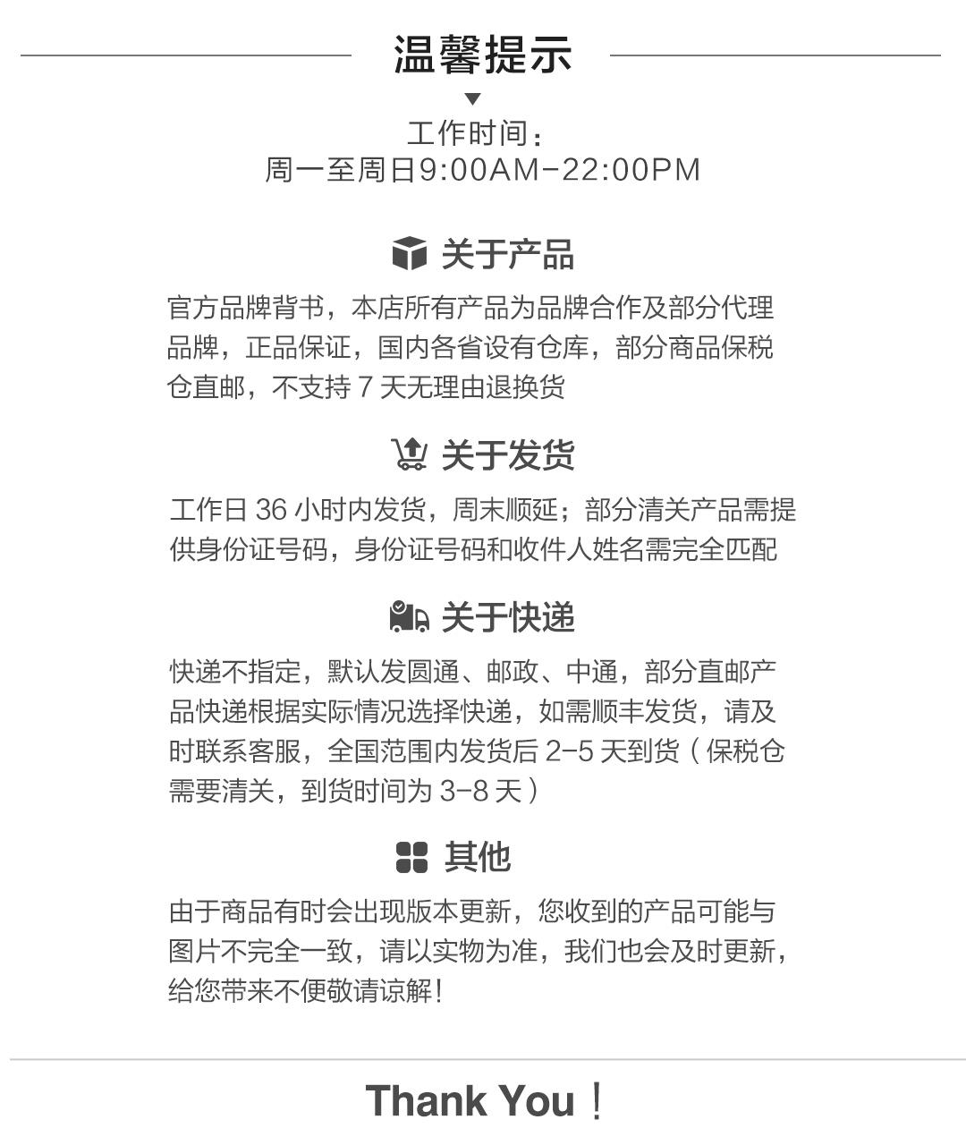 【预售2月3日发货】兰芝 夜间修护睡眠面膜 70ml
