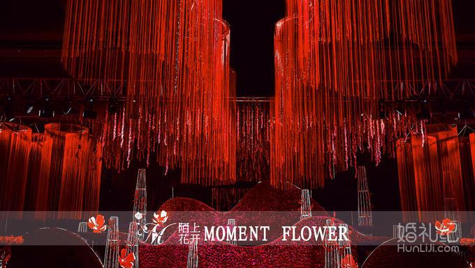舞台大屏幕动态素材led花开
