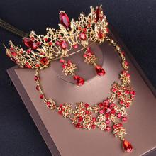 结婚皇冠项链耳环三件套红色