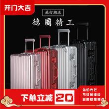 铝框拉杆行李箱万向轮大尺寸防刮时尚旅行箱新娘嫁妆密码箱子