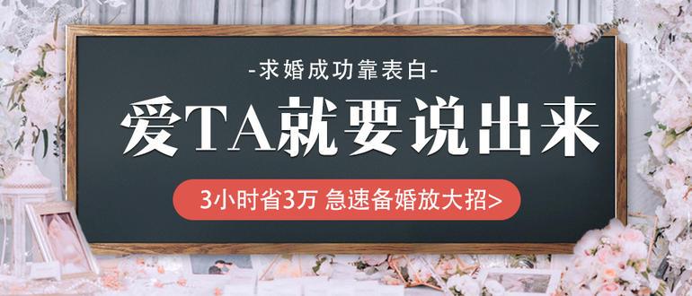 """定制爱情纪录片  亲手为TA制作专属""""信物"""""""