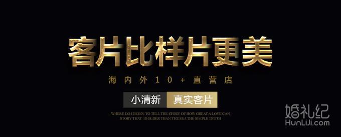 【丽江-机票补贴】束河古镇+雪山公路+拉市海套餐