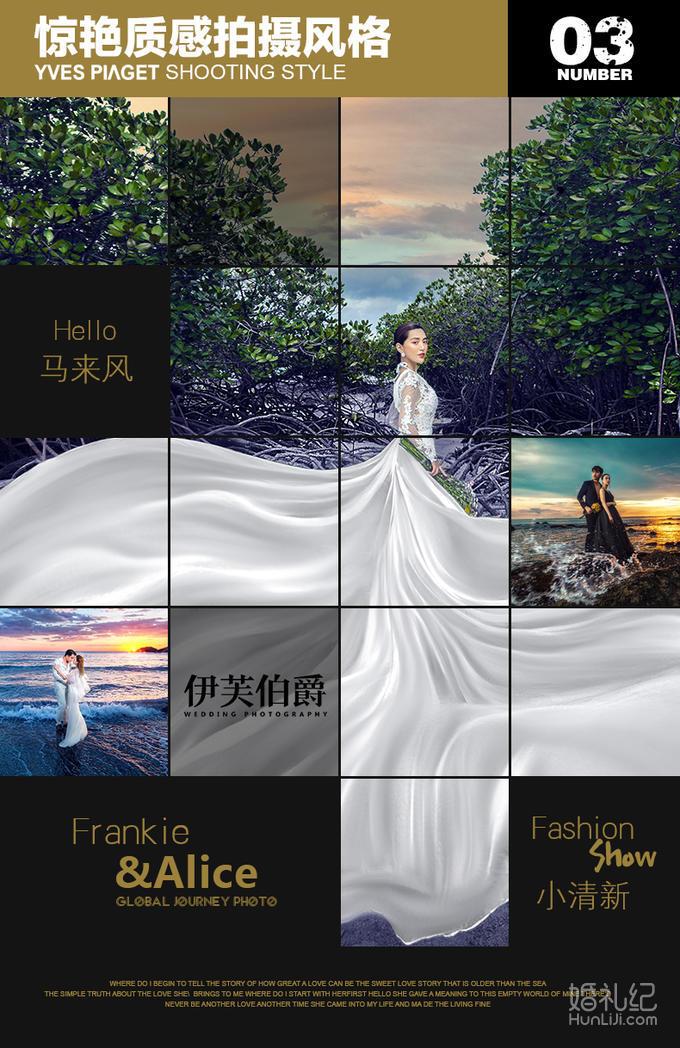 【大理】大理古镇+洱海海景+马久邑+双廊古镇