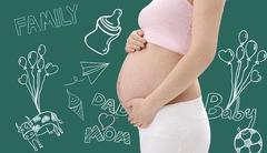 【孕妈一二事】有同孕期的吗?一起来讨论吧!