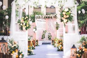 真爱长券——市中心五星级阳光房唯美创意婚礼