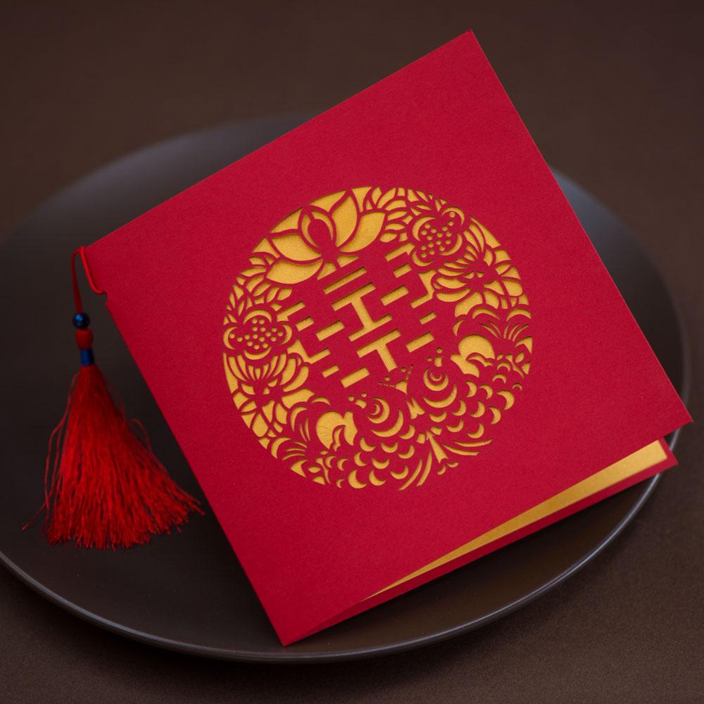 中式请帖结婚创意2017婚庆请柬中国风喜帖邀请函打印