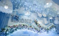 【缘莱爱】简洁清新唯美婚礼《 B•ONE》