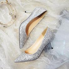 婚鞋女2018新款春季银色亮片宴会礼服高跟鞋女尖头细跟伴娘婚