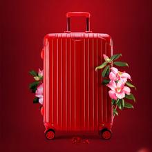 桂由美GUYOMI拉杆箱红色行李箱新娘结婚陪嫁箱旅行箱子母箱