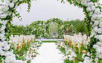 斯蔓婚礼-夏日清新白绿主题草坪婚礼