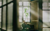 【婚纱照客片】文艺小清新 芳华