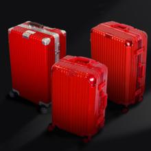 桂由美GUYOMI拉杆箱红色行李箱新娘结婚陪嫁旅行箱子母皮箱