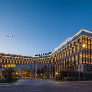 西安机场空港大酒店