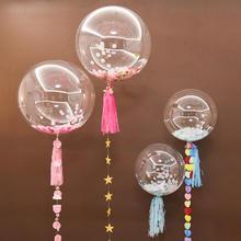 透明气球波波球结婚房布置派对装饰告白气球网红波波气球