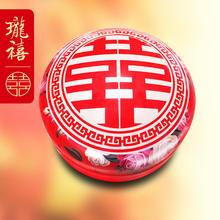 珑禧喜饼喜糖盒牛轧糖铁盒创意结婚喜糖盒中国风糖果盒喜庆糖盒