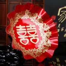 结婚喜庆家居装饰大红色水果喜盘 婚庆嫁妆烟糖果盘糕点喜盘