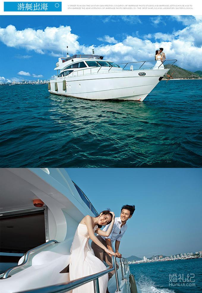 青岛雷克全球旅拍先拍照后付款豪华游艇内景夜景