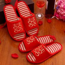 置办喜事嫁妆:包邮结婚拖鞋亚麻红色大喜字刺绣软底地板拖鞋