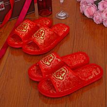 置办嫁妆:婚庆创意拖鞋大红色喜庆用品大喜字男女通用款