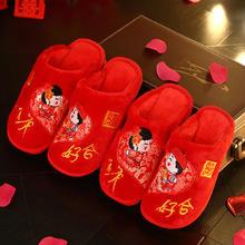 包邮:新人嫁妆红色龙凤百年好合亲嘴男女通用款拖鞋