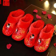 包邮:新人嫁妆红色皮质龙凤百年好合亲嘴男女通用款拖鞋
