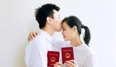 寻找最美领证照#晒证就得备婚大礼包!