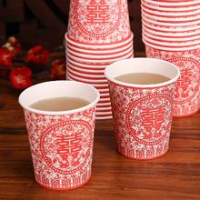 【48个装】婚庆用品婚宴一次性加厚红色纸杯中式婚礼喜庆敬茶杯