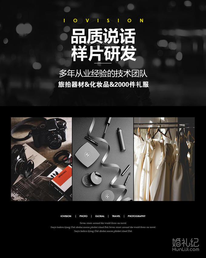 【四线路】活动/一价包/3天酒店/特享优惠/包邮