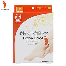 【告别粗糙死皮 还你水嫩玉足】日本Babyfoot 脚膜