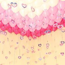结婚庆用品婚房布置装饰圆形汽气球生日浪漫吊坠套餐