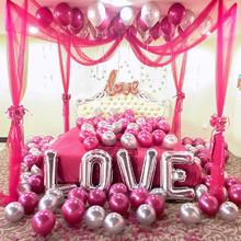 婚庆结婚用品婚房布置装饰套餐创意新房浪漫花球2018博彩娱乐网址大全卧室拉花纱幔