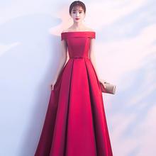 韩式一字肩敬酒服新娘结婚新款宴会长款酒红色缎面晚礼服裙敬酒服