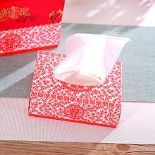 抽纸巾结婚用品盒装纸巾婚宴红色盒双层餐巾手帕纸喜庆纸巾