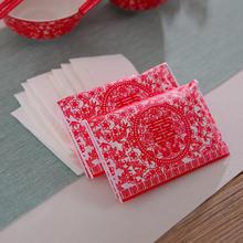 39元包邮结婚面巾纸婚礼创意喜字餐巾纸一次性纸巾酒席布置用品