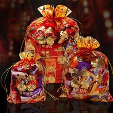 50个包邮价格:百年好合喜糖袋 中式纱网袋糖果袋