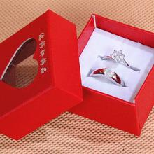 结婚戒指仿真钻戒一对女男士情侣假钻戒1克拉活口开口婚礼对戒