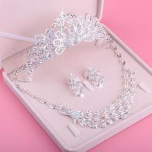 【新款 包邮】结婚项链 孔雀皇冠项链耳环 婚纱水钻套链三件套