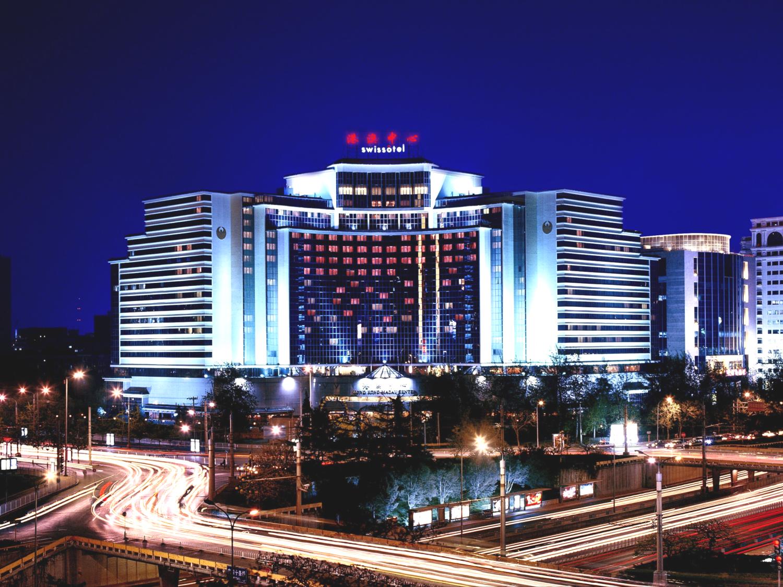 北京 港澳中心瑞士酒店