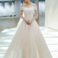 包邮【送豪华7件套】与众不同新款升级版高档新娘秋季长拖尾韩式