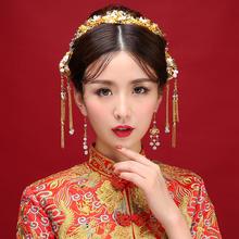 【超值】新娘金色头饰中式古装秀禾服发饰套装龙凤褂古风凤冠