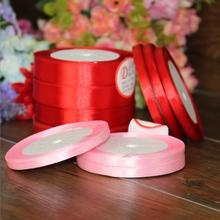 婚庆丝带 缎带 扎带 喜糖盒配件红丝带布带绸带diy缎带 缎