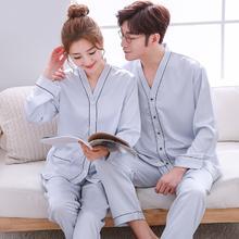 新款情侣丝绸睡衣长袖套装仿真丝韩版夏季男女士家居服加大码