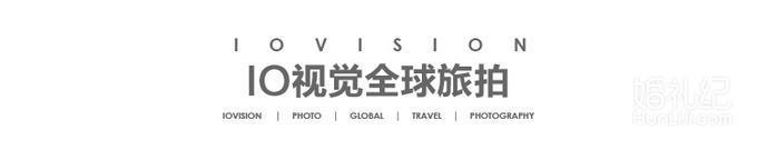 【三亚超值】爆款套系补贴机票+8套服装+总监团队