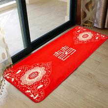 婚庆用品新房装饰布置摆设新娘进门地垫喜字地毯门垫脚垫