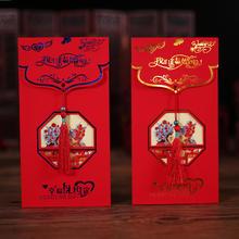 【特价】请帖结婚创意中国风中式流苏婚礼喜帖结婚请柬打印定制