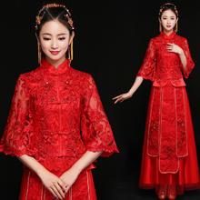 赠送模特款头饰!新娘2018新款夏季红色长款中式礼服蕾丝纱网