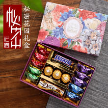 新款结婚礼喜糖盒伴手礼回礼成品含糖德芙明治费列罗巧克力礼盒装