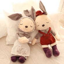 一对情侣兔公仔娃娃英伦田园小兔子毛绒玩具压床娃娃压床娃娃