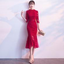 新娘敬酒服旗袍2018新款夏季红色蕾丝中长款时尚优雅鱼尾裙女